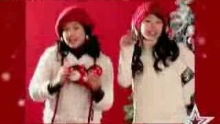 Xing-Feliz navidad