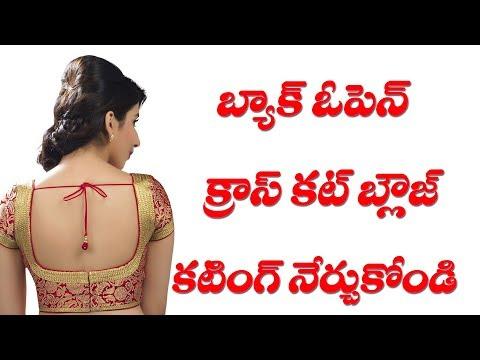 Back Open Crosscut Blouse Cutting  Easy Method in Telugu || Part 157