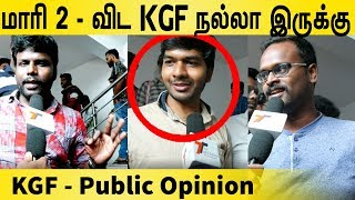 KGF Review with Public | மாறி 2-வ விட KGF எவ்ளவோ Better | KGF Public Opinion | KGF Movie Review