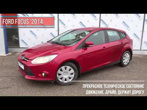 Ford Focus, III 2014г.
