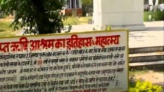 Sapt Rishi Ashram in Haridwar, Uttarakhand