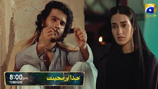Khuda Aur Mohabbat Season 03 Episode 22 Teaser Promo Review By Showbiz Glam