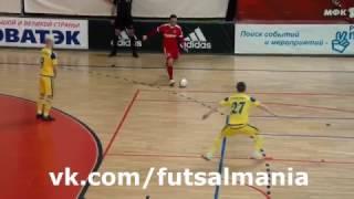 Хитрость - футзал мини-футбол futsal skills goal tricks
