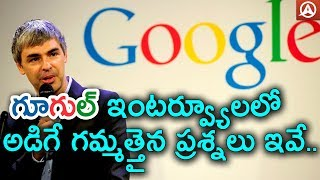 TOP 10 Google Interview Questions in Telugu