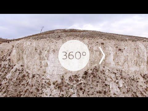Природний крейдяний комплекс. Моя країна 360