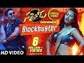 Blockbuster Lyrical Video Song | Sarrainodu Songs | Allu Arjun, Rakul Preet | SS Thaman