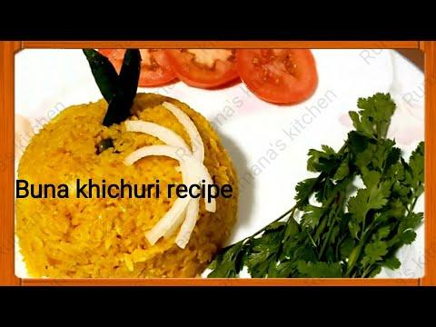 Buna khichuri..bangali cooking recipe 😋 Rumana's kitchen.. usa