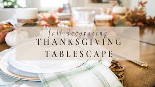 HARVEST THEME THANKSGIVING TABLESCAPE | Fall Decorating 2019 | Fall Table Setting Step-by-Step