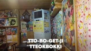 Ttobogetji Tteokbokki, Seoul