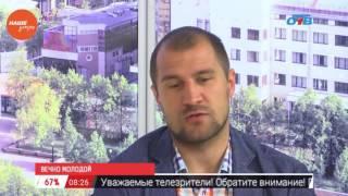 Наше УТРО на ОТВ – гость в студии Сергей Ковалев