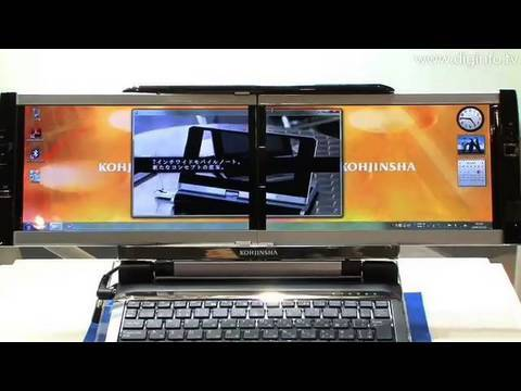 Dual Screen Netbook Concept Actually Looks Practical