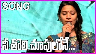 ntr old song