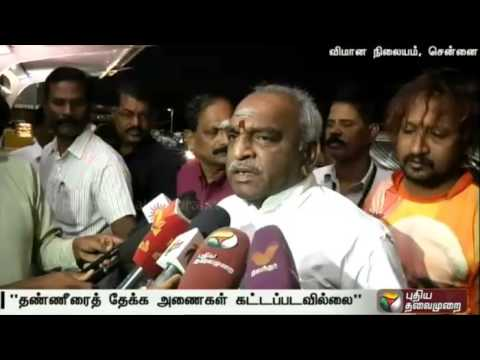 BJPs-election-manifesto-would-be-released-in-the-next-couple-of-days-says-Pon-Radhakrishnan