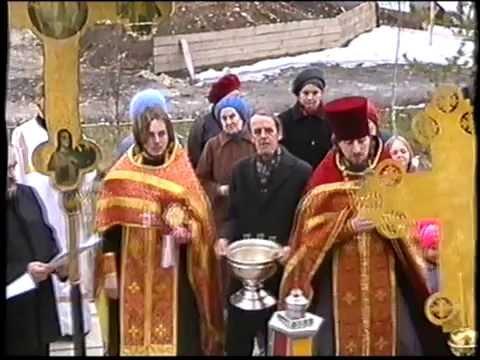 Стоимость крещения в церкви тольятти