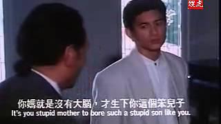 NICKY WU - Funny Scene 'Public Humiliation' [ENG SUB]