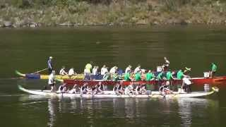 preview picture of video 'Drachenboot Cup 2014 - spannendes Finale an der Saale nahe Bad Lobenstein'