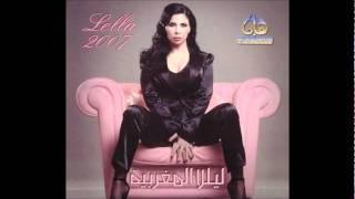 ليلا المغربية - شد عيني / Lella - Chad 3ainy
