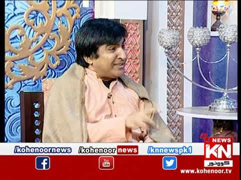 Good Morning 27 January 2020 | Kohenoor News Pakistan