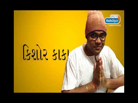 Radio City Joke Studio Week 111 with Kishore Kaka