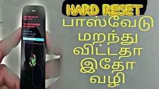 Tamil] Moto One Power Remove Pin/Pattern Lock/ Finger Print