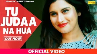 Tu Judaa Na Hua | Gunnjan Aras, Shubham Kaushal | Goldii Choubey | New Haryanvi Songs Haryanavi 2019