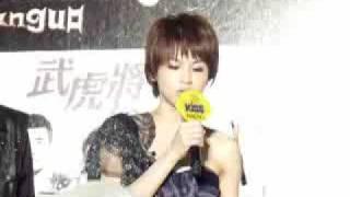 090308終極三國原聲帶簽唱台南場-成員介紹