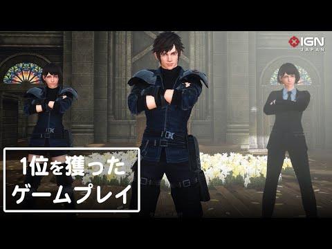 《Final Fantasy VII》的吃雞手遊封測影片