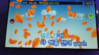 And July (Feat. DEAN, DJ Friz)    헤이즈(Heize) (cover By 평도)