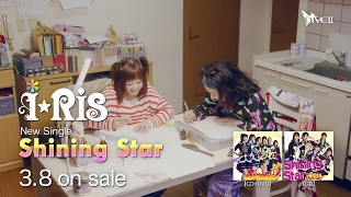 i☆Ris / Shining Star(Spot Ver)