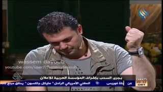 ربيع الأسمر - موال الربيع العربي ..ممر النجوم -برنامج نورت سمانا 02 07 2014 تحميل MP3