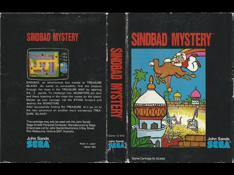Sinbad Mystery  ( Sega SG-1000 ) 1983