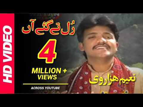 Download Rull Tay Gaye Aan (Full Song) | Naeem Hazarvi | Superhit Song Mp4 HD Video and MP3