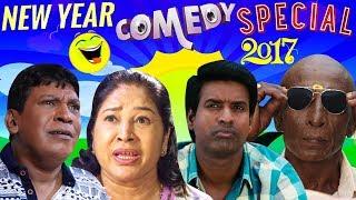 Best of Tamil Comedy Scenes   Tamil Comedy   Vadivelu   Soori   Rajendran