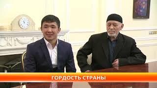 Борцу Жоламану Шаршенбекову и его тренеру Хакиму Махмудову президент подарил часы