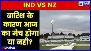 India vs New Zealand LIVE weather report from Nottingham; Rain warning at Trent Bridge on World Cup