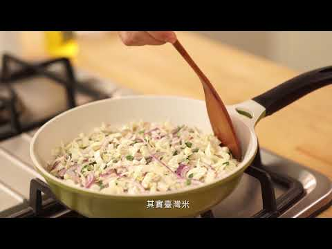 國產米穀粉宣傳影片 吳秉承版