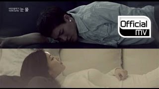 LeeSSang(리쌍) _ Tears(눈물) (Feat. Eugene(유진) of THE SEEYA) MV