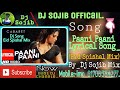 Paani Paani Lyrical Song_(Eid Spishal Mix)By_Dj Sojib