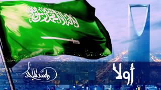 راشد الماجد و محمد عبده - أولاً (النسخة الأصلية) | 2011 تحميل MP3