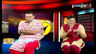 Husband Wife # हस्बैंड वाइफ @ JUST COMEDY # Ep -01 // Famous Punjabi Comedian Gurchait Chitarkar