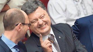 """Игра """"Кто хочет стать миллиардером?"""", в которой принимают участие первые лица украинской власти"""
