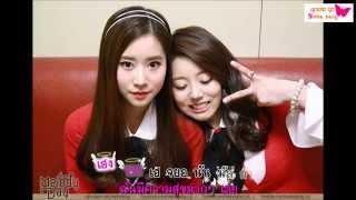 [Karaoke Thaisub] Sweetly Lalala - Melody Day (I Hear Your Voice OST )