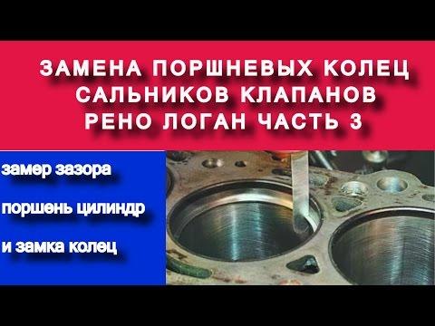 Аналоги рулевых наконечников чери амулет