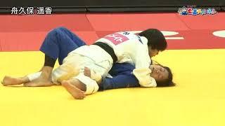 柔道グランドスラム大阪2019 女子57kg級 名場面