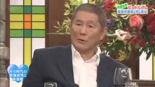 SMAPxSMAPビートたけし三浦友和加瀬亮中尾彬-part1