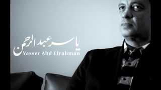 مازيكا موسيقى نادرة من فيلم أيام السادات -الموسيقار ياسر عبد الرحمن   Yasser Abdelrahman - Days of Sadat تحميل MP3