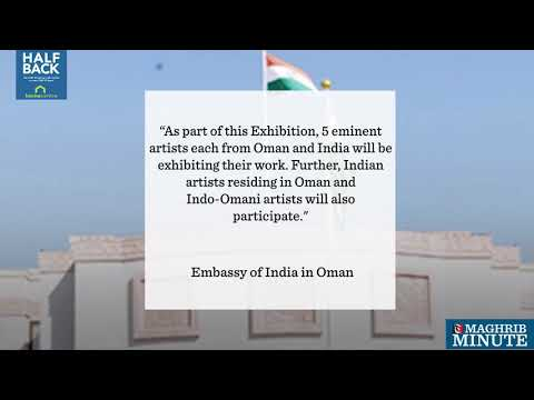 Joint Indo-Omani exhibition to begin this week