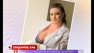 Українка з 11 розміром грудей наважилася на відверту фотосесію