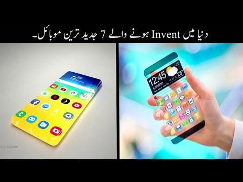 Hdmi Arc Samsung Smart Tv