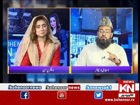 Kohenoor@9 With Dr Nabiha Ali Khan 11 June 2021 | Kohenoor News Pakistan